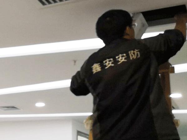 陕西鑫安安防摄像头远程监控系统