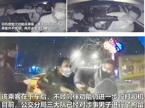 由车辆视频监控系统记录下来的恶性事件,司机要保护好自己