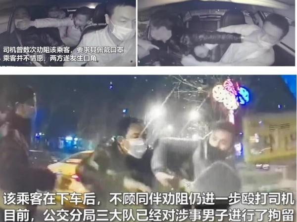 陕西鑫安安防车辆视频监控系统
