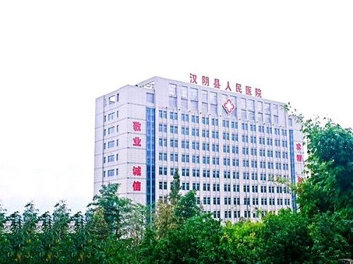 汉阴县人民医院:联网报警巡更系统,认准鑫安安防