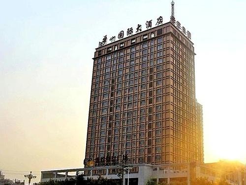监控系统,华山国际大酒店只推荐鑫安安防