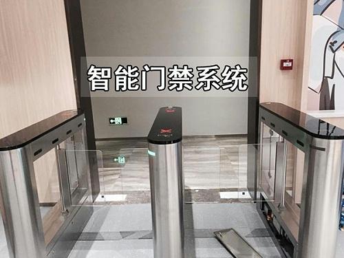 门禁系统安装怎么安装才能安全?听听鑫安安防小编是怎么说的
