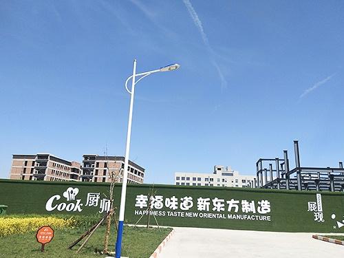 校园监控系统,走进陕西新东方烹饪培训学校