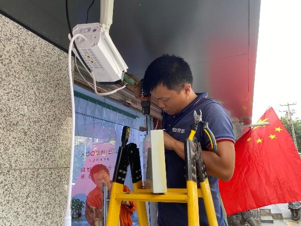 陕西鑫安安防视频监控系统
