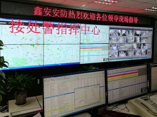 你好2021,陕西鑫安安防将不忘初心继续在安防工程的道路上砥砺前行