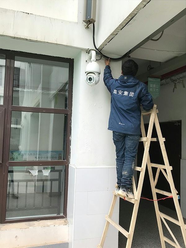 陕西鑫安安防安防监控系统