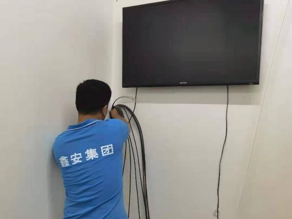 安装安防监控系统