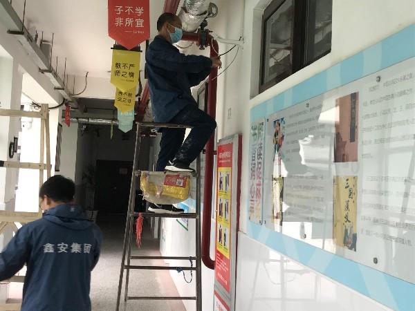 安装校园视频监控系统