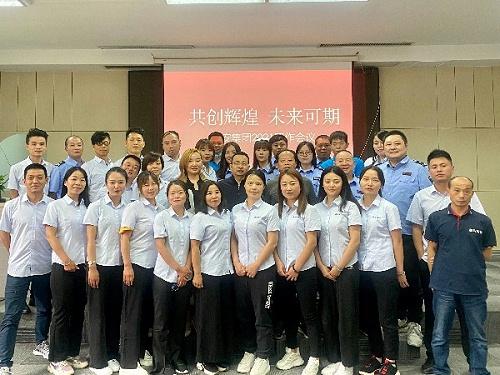 共创辉煌,未来可期,陕西鑫安安防2021年工作会议圆满收官