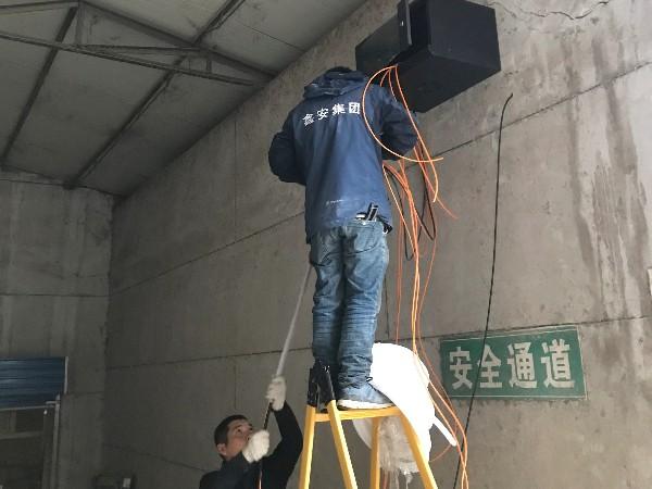 陕西安防工程公司