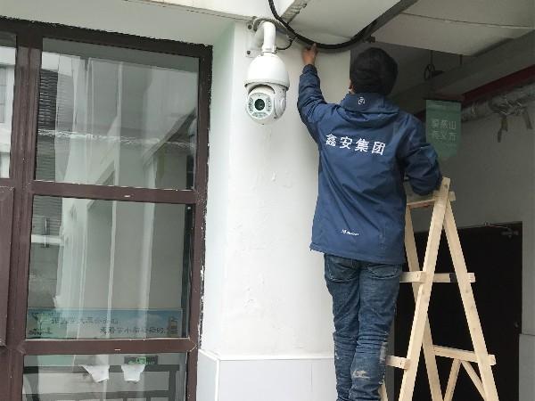 陕西鑫安安防监控系统安装