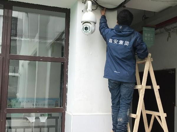 陕西鑫安安防连锁店视频监控系统