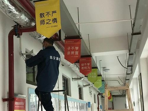 海康威视摄像头安装找鑫安,专业安防公司全方位保障!
