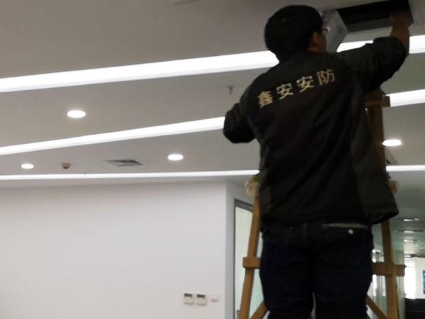 陕西鑫安安防办公室安装监控摄像头